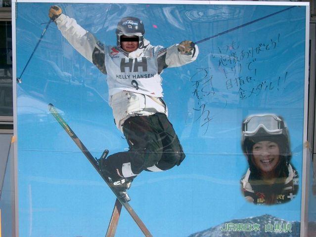 スキーに来たど〜(笑)