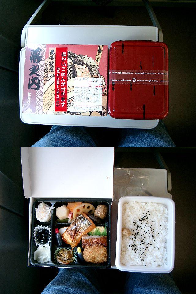 歌舞伎弁当温飯付き
