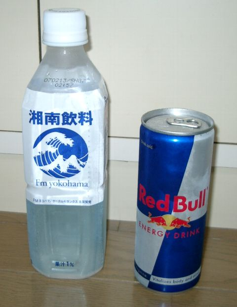 レッドブル&湘南飲料