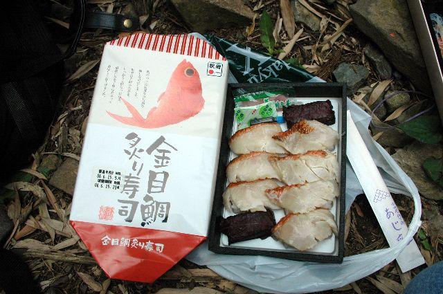 金目鯛のあぶり寿司