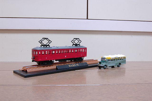 モ1&バス