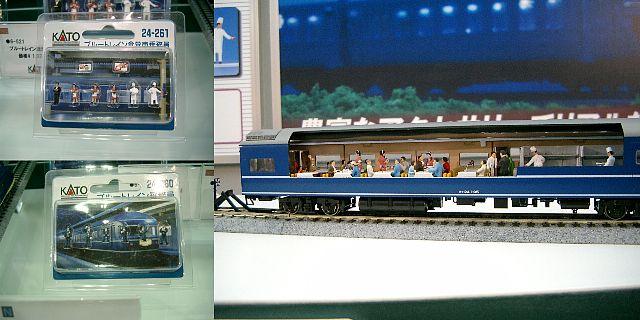 乗務員人形使用例