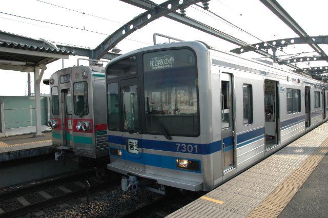 2鉄道並び