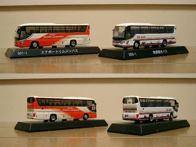 京商ダイキャストバス