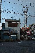 昭和な駅前