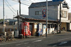 鏡川橋電車待合所
