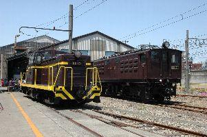 DD13&ED17