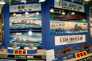 駆逐艦・巡洋艦
