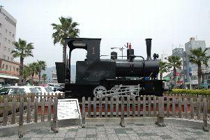 宇和島鉄道1号機