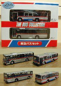 東急バス2台セット
