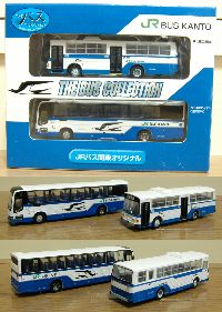 JRバス関東2台セット