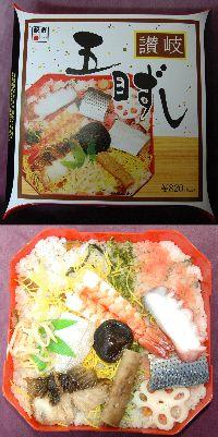 讃岐五目寿司