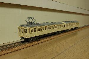 モハ8329