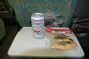 エチゴビール&鮭の塩焼き