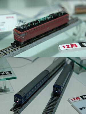 EF80&ゆうづる