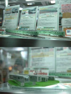京阪&メトロ