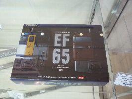 EF65セットパッケージ