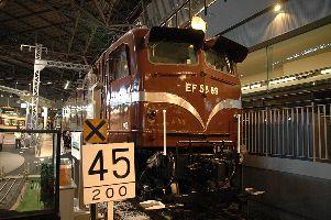 EF58 89