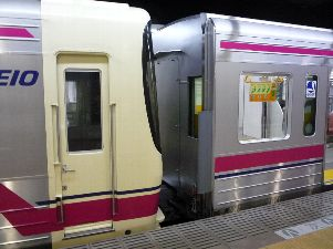 8014F