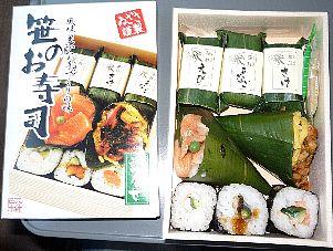 笹のお寿司