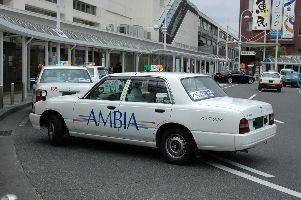 アンビアタクシー
