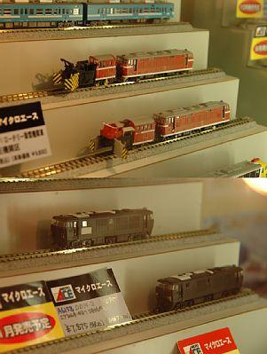 DD53・DD54