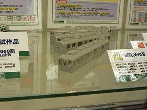 近鉄2610系