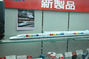 九州新幹線CMバージョン