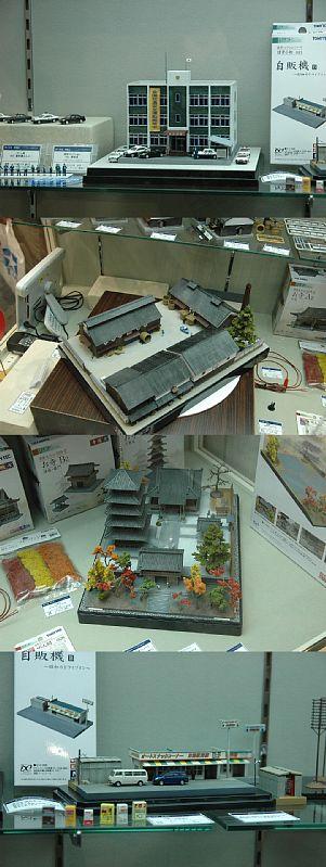 建物コレクション