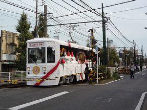 東尾久三丁目~熊野前