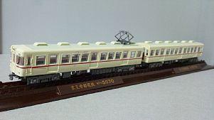 鉄コレ5070系