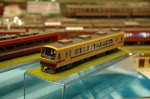 U-TRAINS