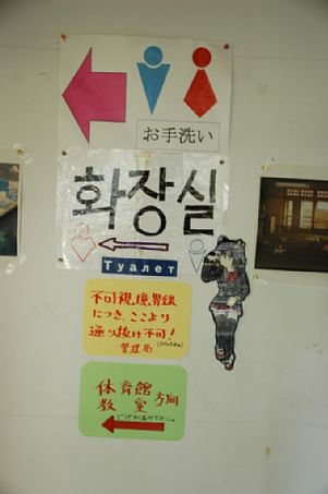 旧鎌掛小学校