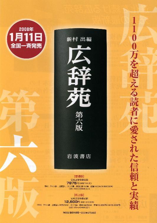 20071114_0.jpg