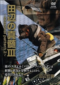 20081019_1.jpg