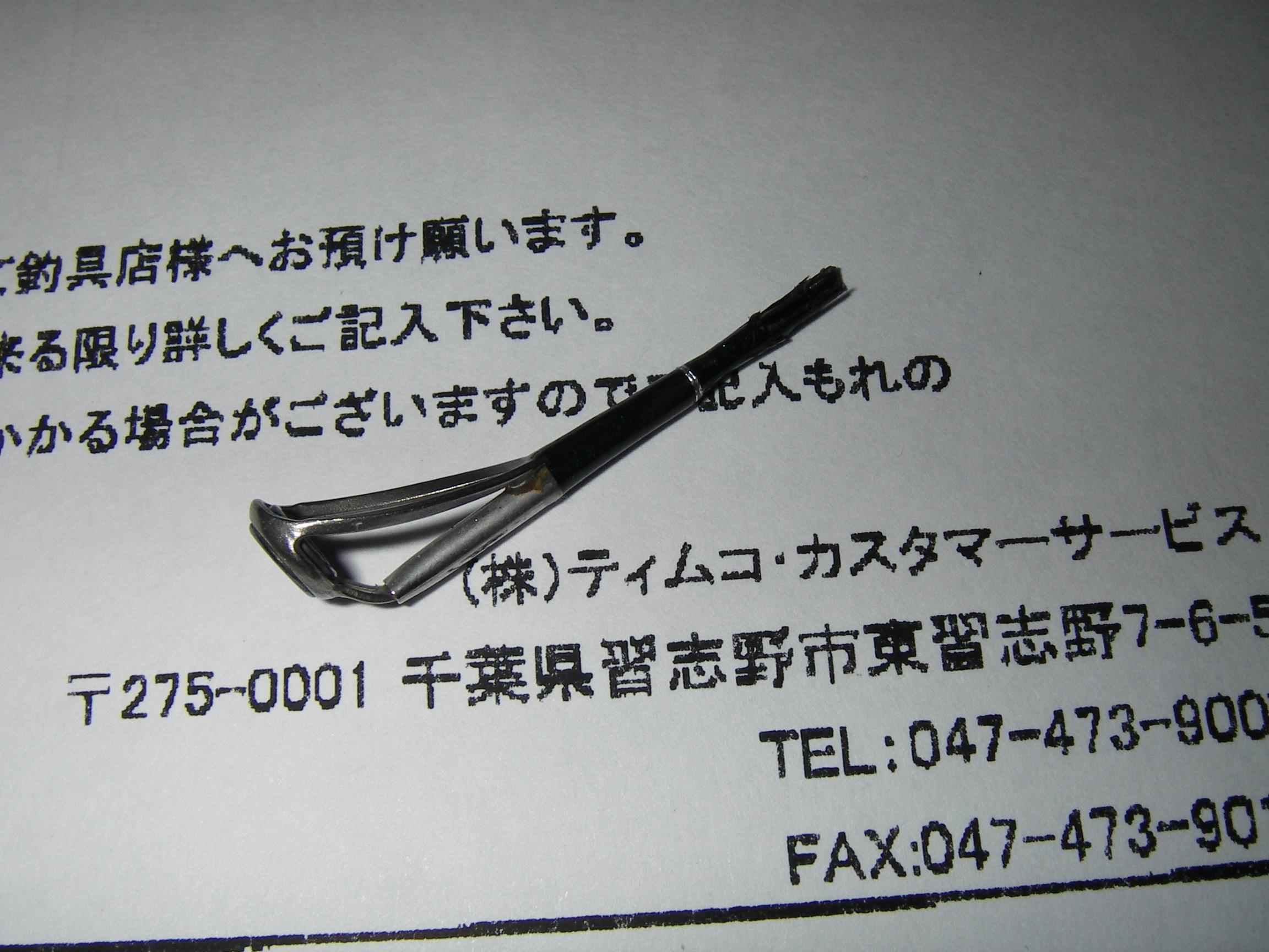 20090225_1.jpg