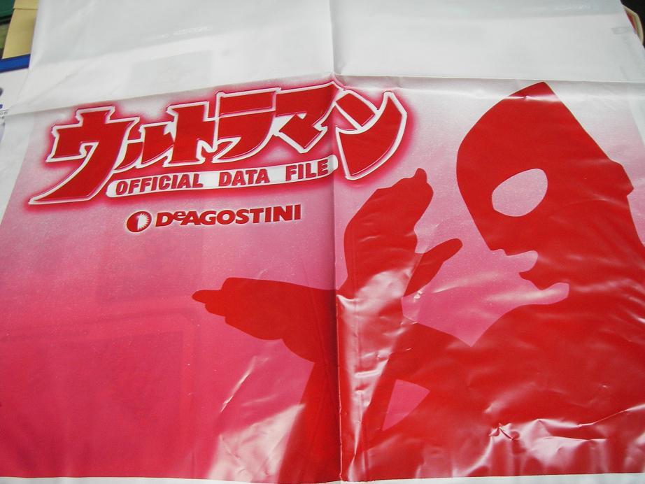 20090526_1.jpg