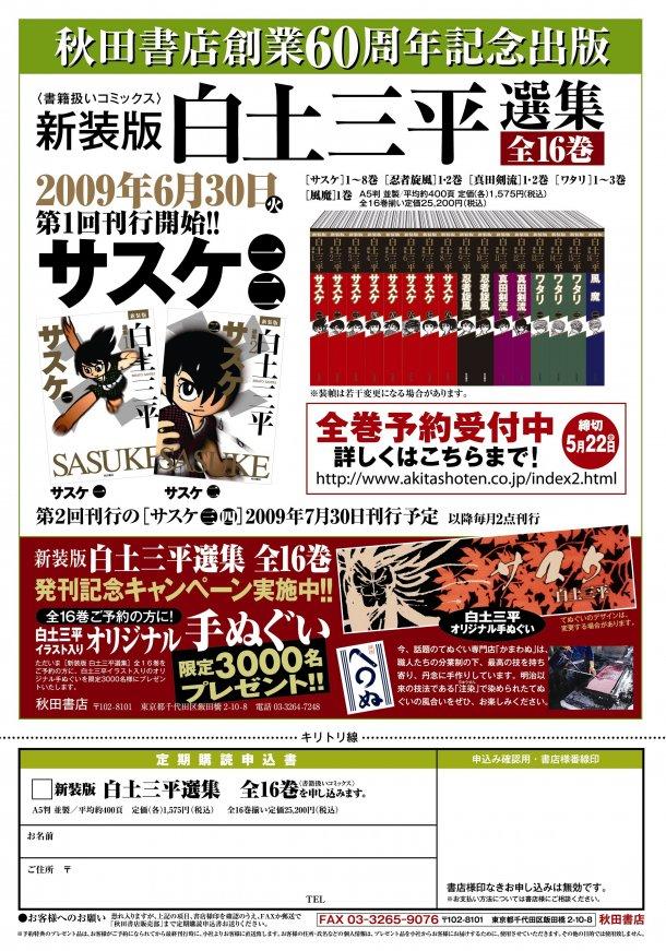 20090615_0.jpg