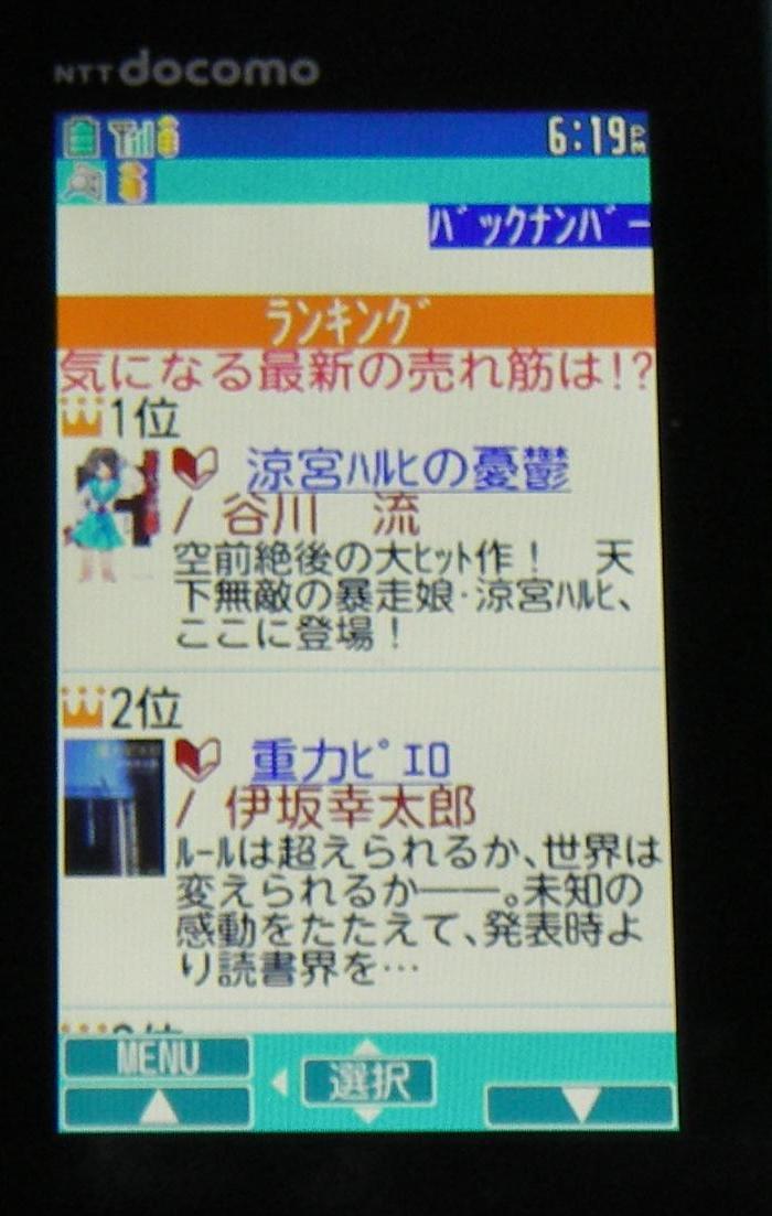 20090721_0.jpg