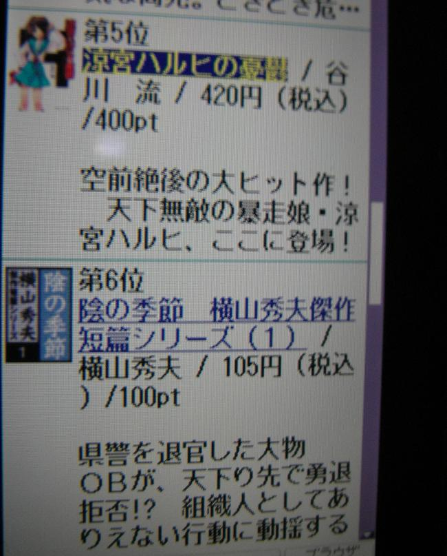 20090805_0.jpg