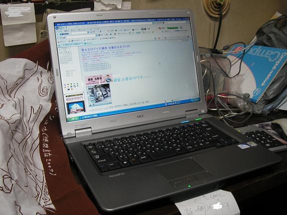 20091224_0.jpg