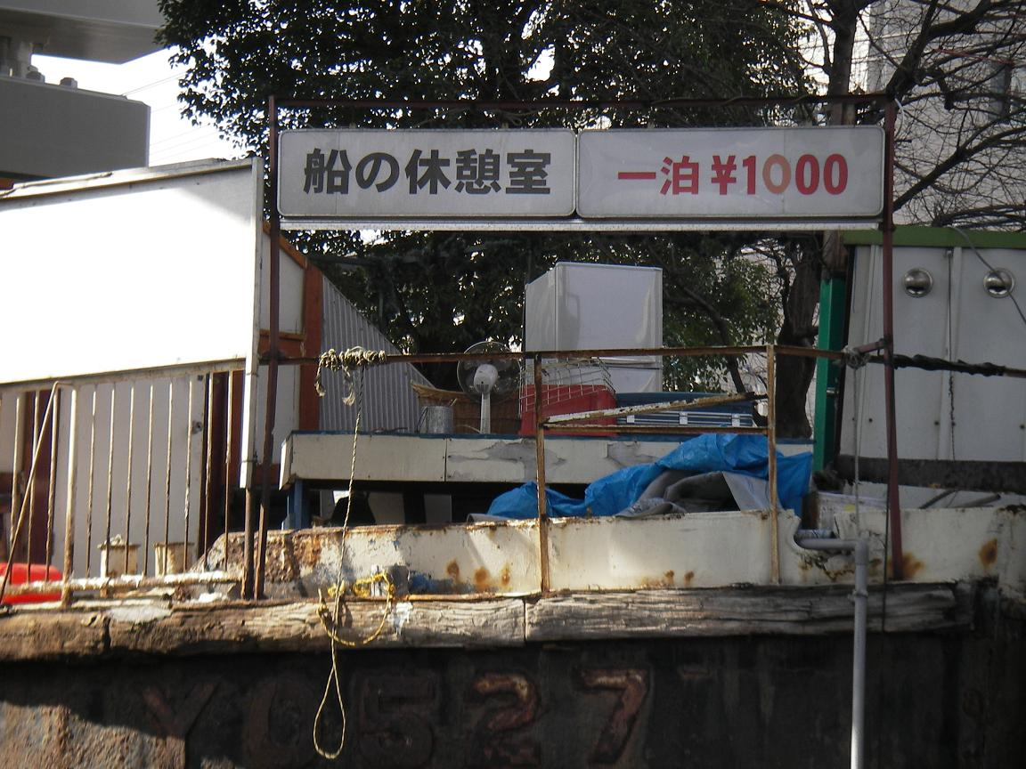 20100214_3.jpg