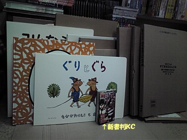 20111210_0.jpg