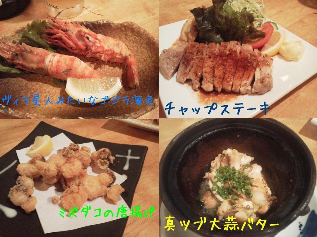 20130705_0.jpg