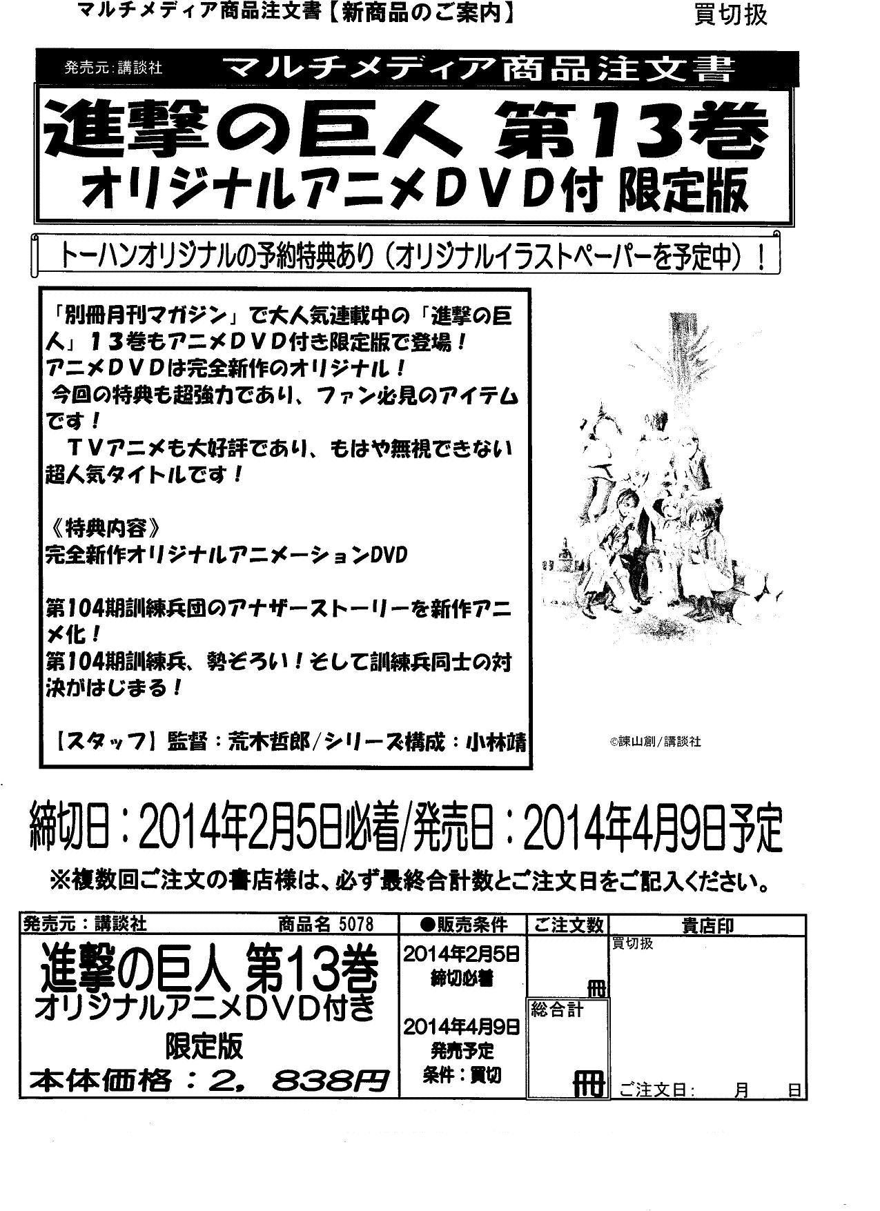 20140120_0.jpg