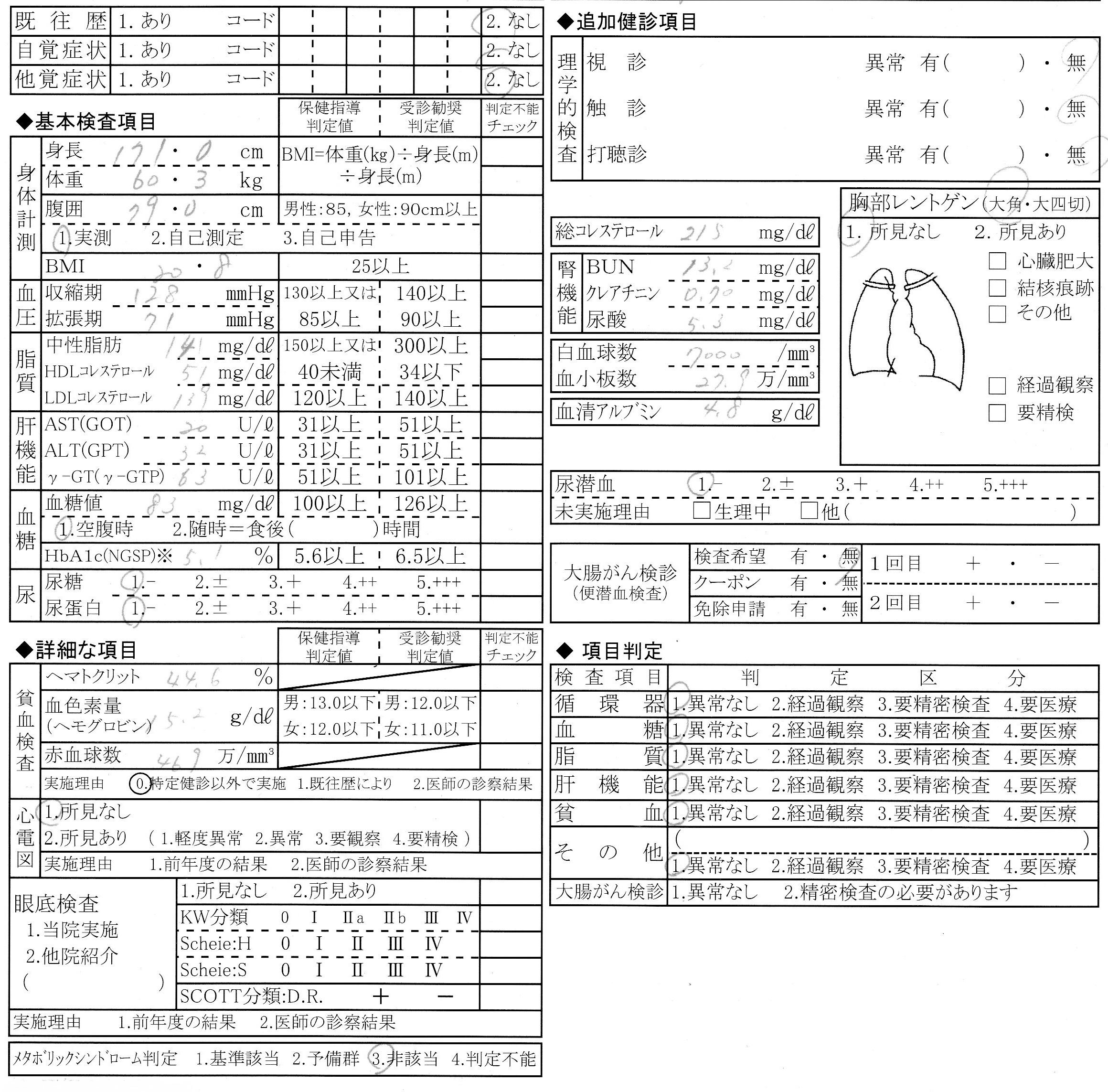 20141024_0.jpg